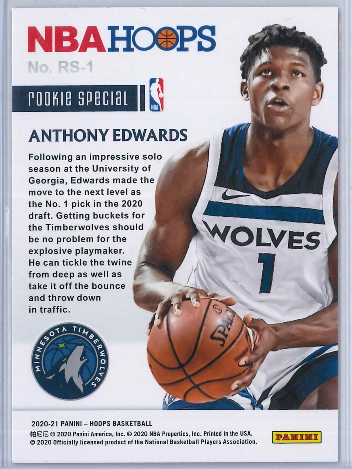 Anthony Edwards Panini Hoops 2020-21 Rookie Special