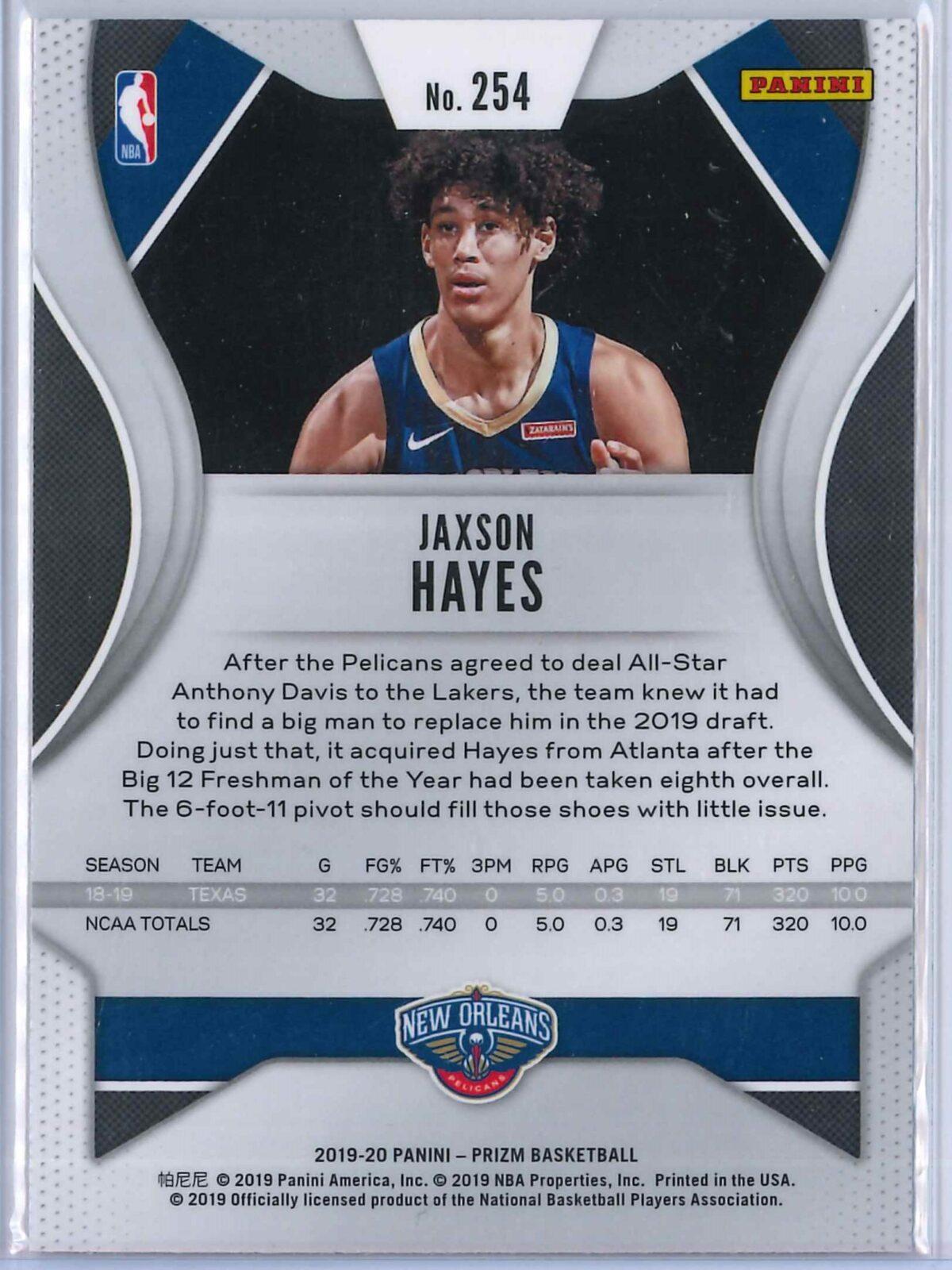 Jaxson Hayes (1) Panini Prizm 2019-20 Base RC