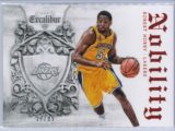 Robert Horry Panini Excalibur Basketball 2014 15 Nobility Red 3799 1