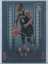 Thaddeus Young Panini Excalibur 2014-15 Knights Templar Red