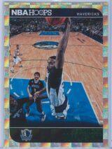 Brandan Wright Panini NBA Hoops 2014-15  Green