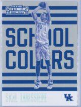 Skal Labissiere Panini Contenders Draft Picks 2016-17 School Colors