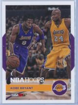 Kobe Bryant Panini NBA Hoops Basketball 2016-17 Kobe 2K17 Hoops   #20